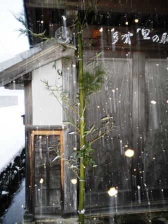 多賀町一圓庭園前に設置した創作門松です