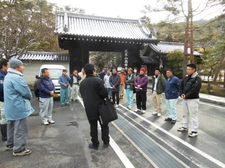 庭園研修会の加藤友規 植彌社長から、南禅寺界隈の庭園の特徴を説明いただいた
