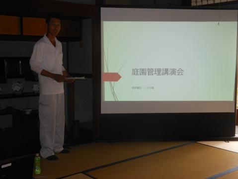 大西講師による庭園管理講演会