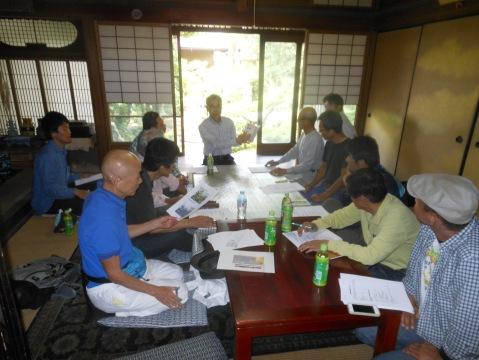 講師は、京都造詣芸術大学の仲教授です。