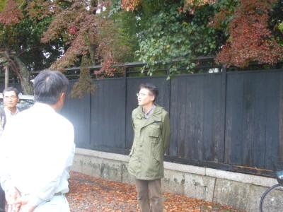 講師は京都造形芸術大学仲先生(造園学)です。