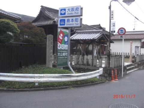 島本町は京都と大坂の境地です